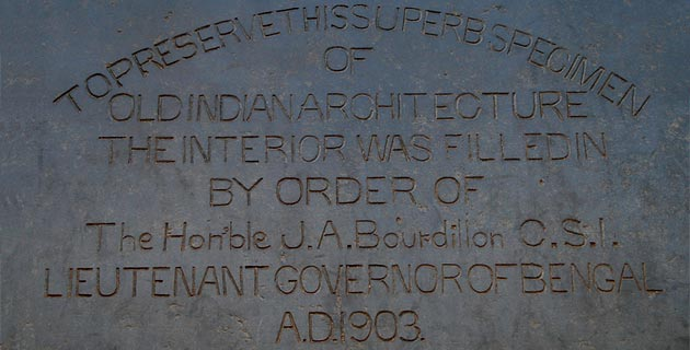 Why Can't you enter the Konark Sun temple - See this Inscription of 1903 AD